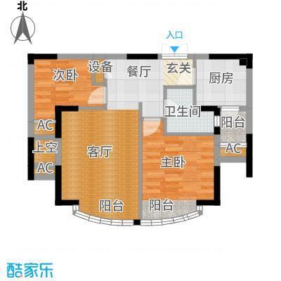 郦城国际户型2室1厅1卫1厨