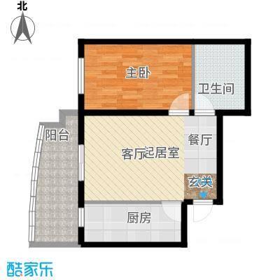 MOMOPARK57.56㎡1#B户型1室1厅1卫