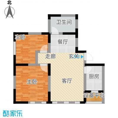智造创想城92.07㎡8/12/16号楼C1户型两室两厅一卫户型2室2厅1卫
