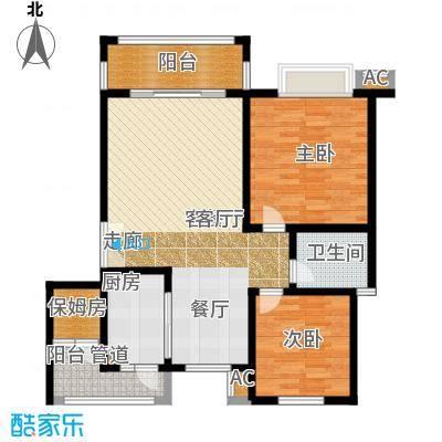 海上普罗旺斯90平米两房两厅一卫户型
