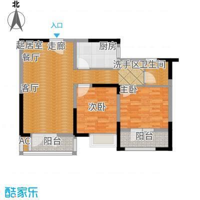 绿地中央广场88.85㎡A2户型2室2厅1卫