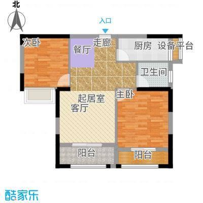 绿地中央广场88.91㎡C2户型2室2厅1卫