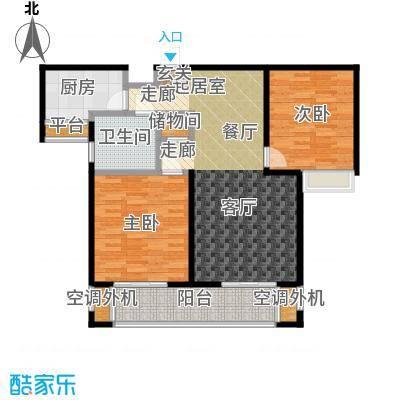 华仁凤凰城104.00㎡B2户型2室2厅1卫