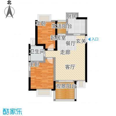 恩威・玲珑南域两房两厅一卫 83平方米户型