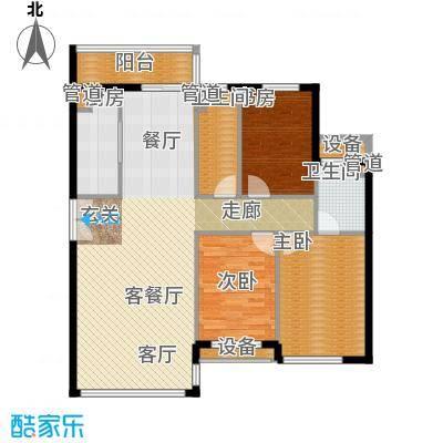 东升御景苑二期135.65㎡三室两厅两卫户型3室2厅2卫