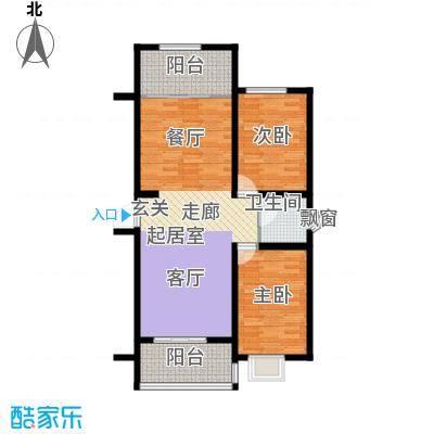 东润豪景96.84㎡15号楼96.84平米户型2室2厅1卫