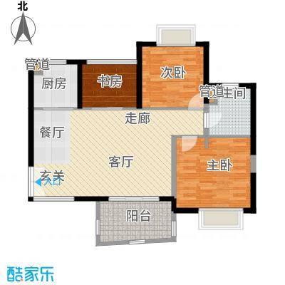 华融琴海湾96.00㎡B2-3户型3室2厅1卫