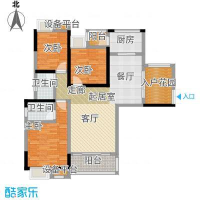 �湖世纪城121.92㎡14号楼04房户型3室2厅2卫