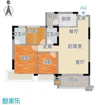 中澳春城98.00㎡栋户型98平米三房户型QQ