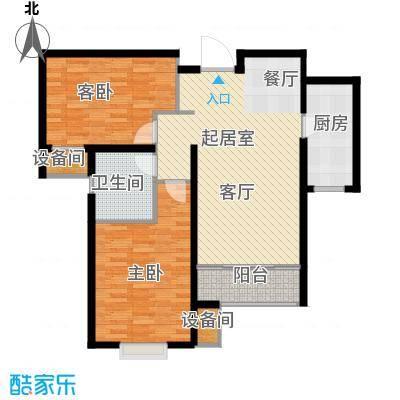 塞纳世家92.00㎡C户型2室2厅1卫