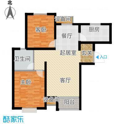 塞纳世家91.00㎡B户型2室2厅1卫