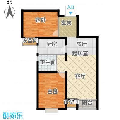 塞纳世家92.00㎡A户型2室2厅1卫