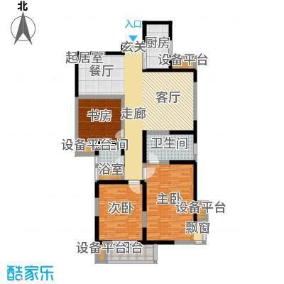 白桦林间142.00㎡27#R3-2户型3室2厅2卫