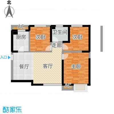 荔城公馆98.80㎡5号楼E户型3室2厅1卫