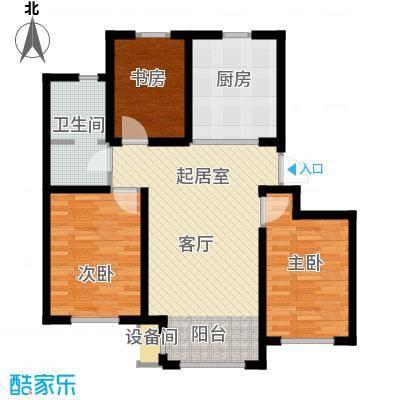 青果青城洋房三室户型3室2厅1卫