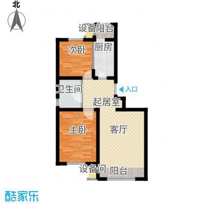青果青城洋房两室户型2室2厅1卫