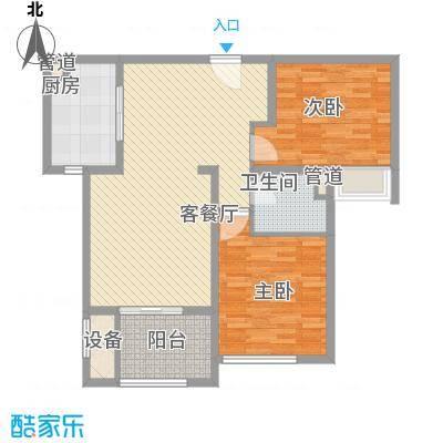 星光耀广场C1户型两室两厅一卫 建筑面积约92㎡户型