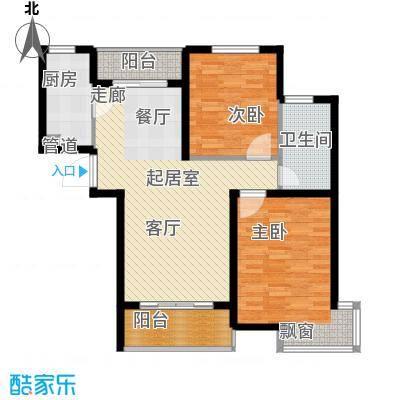 鲁能海蓝金岸90.53㎡C2户型 两室两厅一卫户型2室2厅1卫
