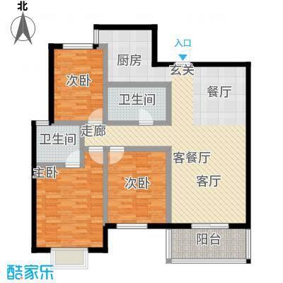 碧玺�庭113.29㎡B4户型3室2厅2卫