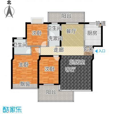 苏仙御溪园132.60㎡C户型 三房两厅两卫户型3室2厅2卫