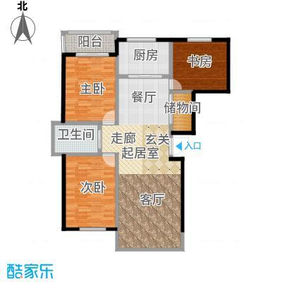 绿江太湖城黄金水岸111.00㎡9,12号楼户型3室2厅1卫