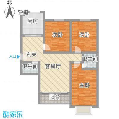 水云间122.50㎡C户型3室2厅2卫