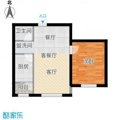 华溪龙城二期61.00㎡A2、A3户型一室两厅一卫户型1室2厅1卫