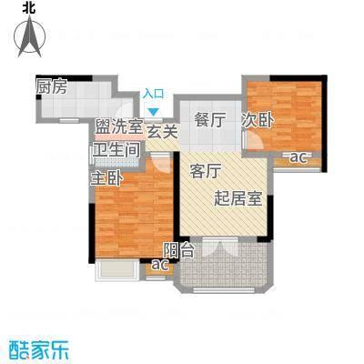 锦绣城80.52㎡D2户型6、7号楼户型2室2厅1卫