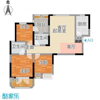 锦绣城112.13㎡A1a户型5号楼户型3室2厅2卫