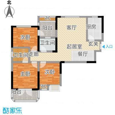 锦绣城116.49㎡A1户型5号楼户型3室2厅2卫