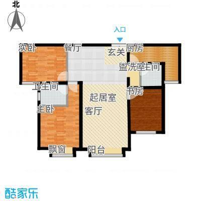 亲亲尚城136.65㎡B户型3室2厅2卫