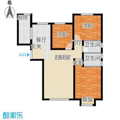 亲亲尚城135.94㎡A户型3室2厅2卫