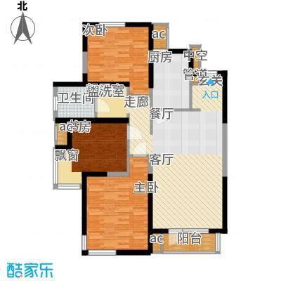 万科沈抚新城金域蓝湾114.00㎡高层 114平米 三室两厅一卫户型3室2厅1卫