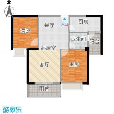 宁德万达广场87.00㎡L户型 两房两厅一卫 87㎡户型2室2厅1卫