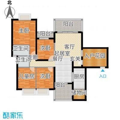金河铭庄149.25㎡四室两厅一厨两卫户型4室2厅2卫