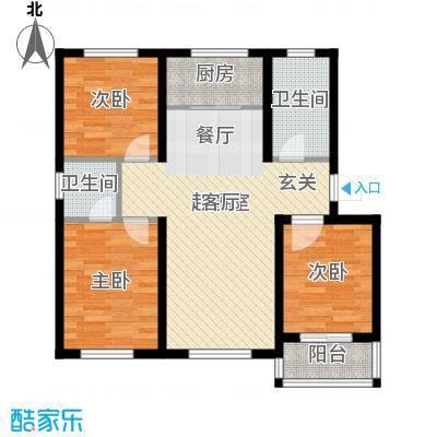 建新御景园户型3室2卫1厨