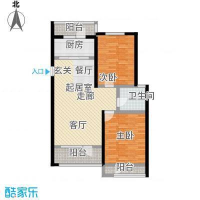 建荣皇家海岸94.00㎡二室二厅一卫户型