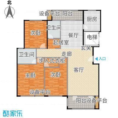 金鼎湾国际154.00㎡B户型3室2厅2卫