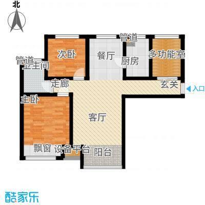 中海・紫御东郡三室两厅一卫户型