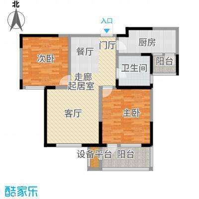 紫竹华庭95.00㎡C户型2室1厅1卫