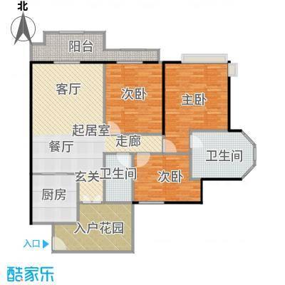 懿峰雅居04户型三房133.8平方米户型