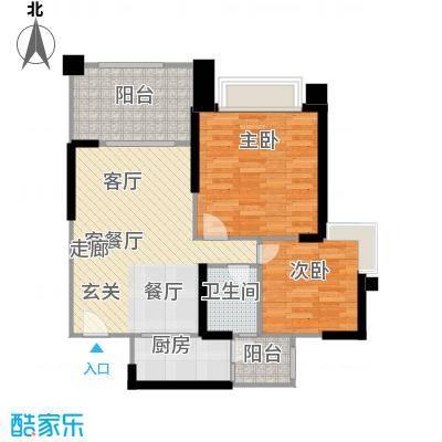 敏捷绿湖国际城78.00㎡05、09、11栋05单位户型2室2厅1卫