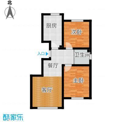 大禹奥城90.00㎡B2三室两厅一卫90㎡户型3室2厅1卫
