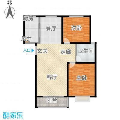 瓯江现代城117.00㎡F户型2室2厅1卫LL