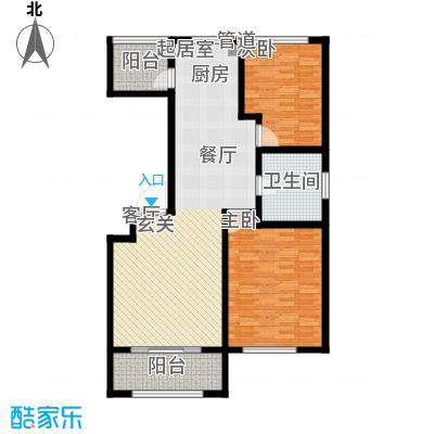 昆仑唐人中心102.00㎡A1户型2室2厅1卫