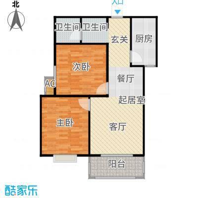 九如居93.16㎡九精舍2室2厅1卫户型2室2厅1卫
