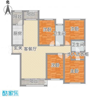 元和国际174.33㎡A3户型4室2厅2卫