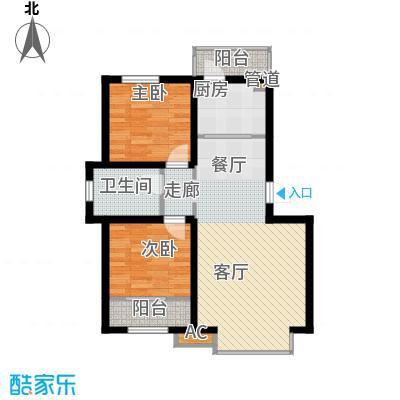 阳光嘉城三期89.00㎡G1户型两室两厅一卫户型2室2厅1卫