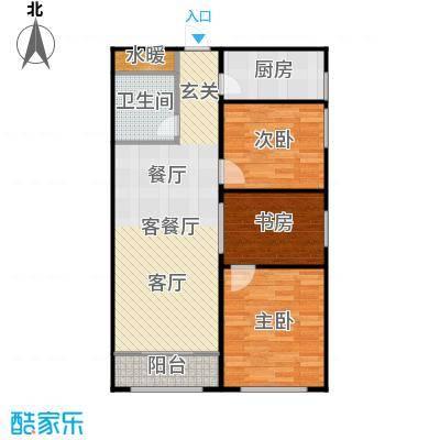 普利林景山庄3室2厅1卫1厨103.99㎡A2户型图户型3室2厅1卫