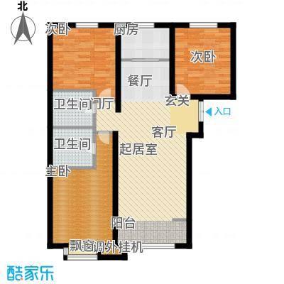 金宇新天地133.56㎡3#B 户型133.56㎡户型3室2厅2卫
